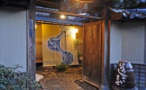 真庭の歴史と共に歩んだ純和風旅館で、ゆったりと静かな時間を…